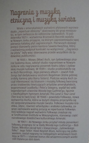 Images: KONFERENCJA MUZEUMNAKOLKACH 4.JPG
