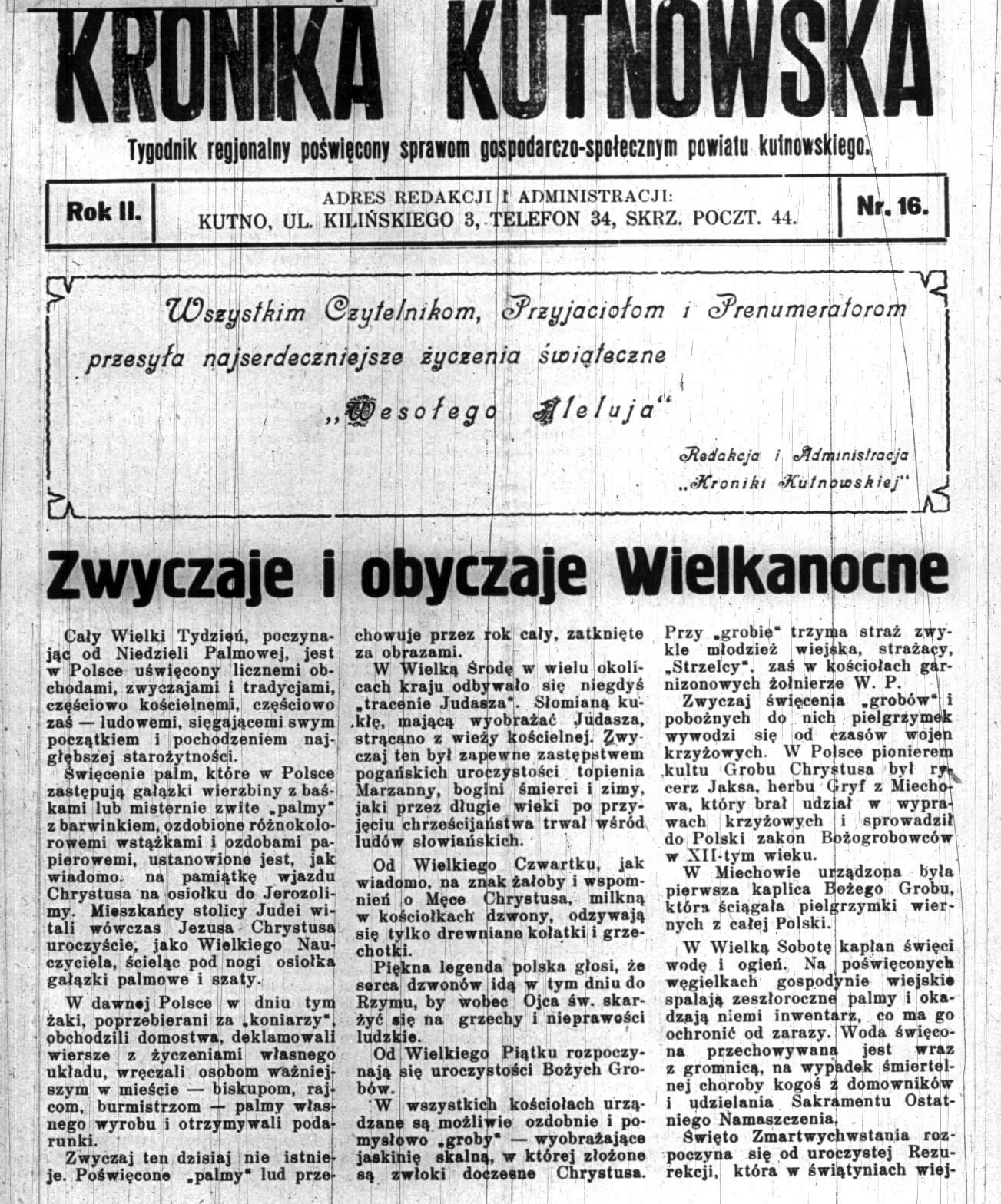 Images: ZWYCZAJE WIELKANOCNE 1933 KRONIKA KUTNOWSKA 1.jpg