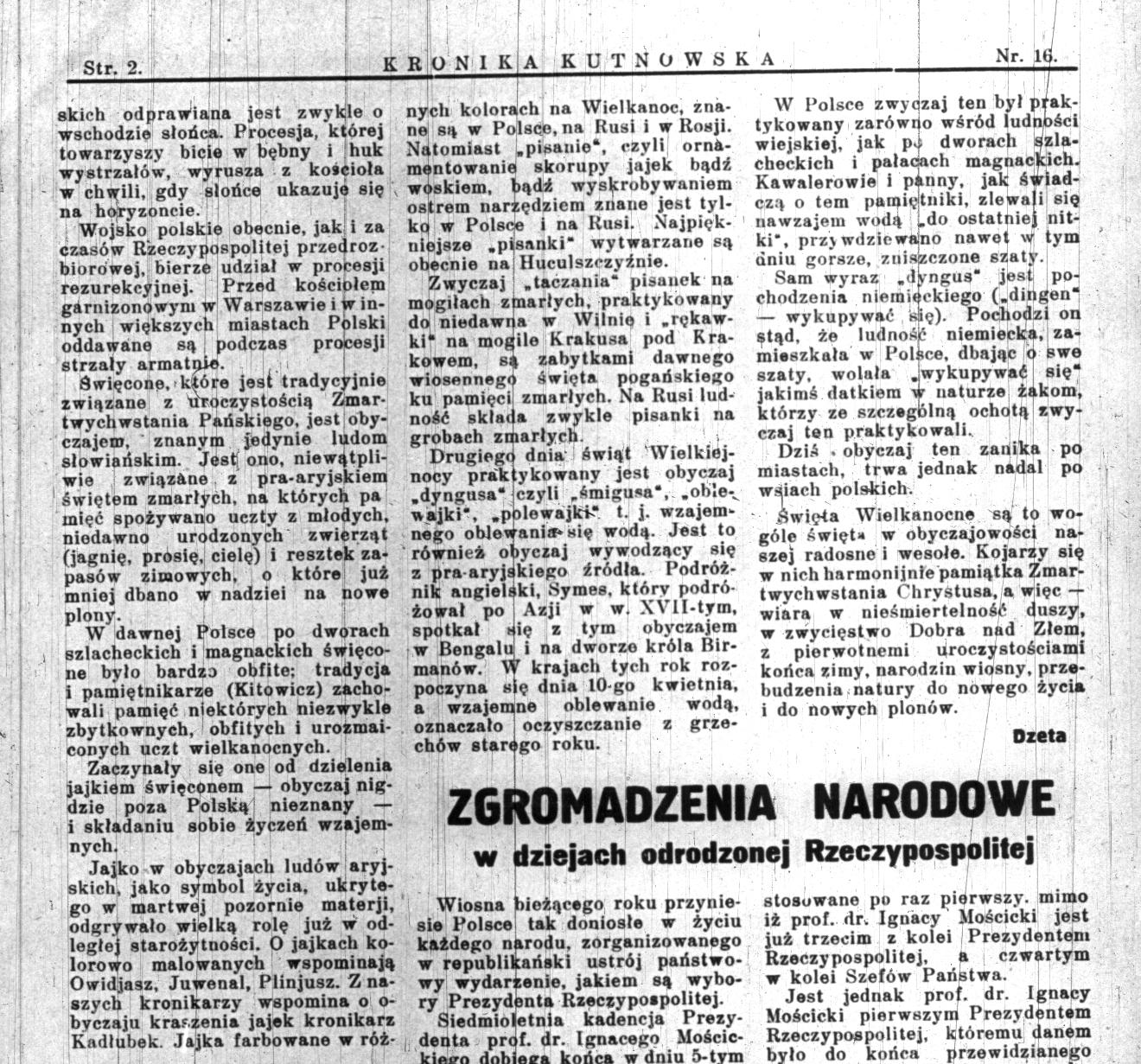 Images: ZWYCZAJE WIELKANOCNE 1933 KRONIKA KUTNOWSKA 2.jpg