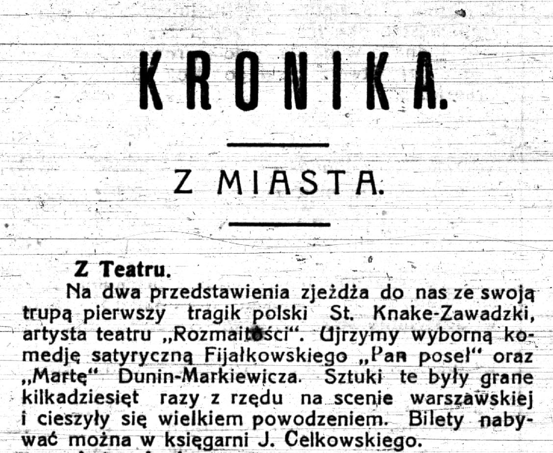 sztuki Fijalkowskiego i Dunin Markiewicza 1.jpg
