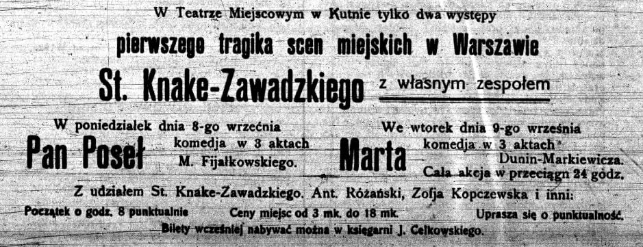 sztuki Fijalkowskiego i Dunin Markiewicza.jpg